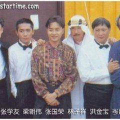 The Banquet (1991) photo