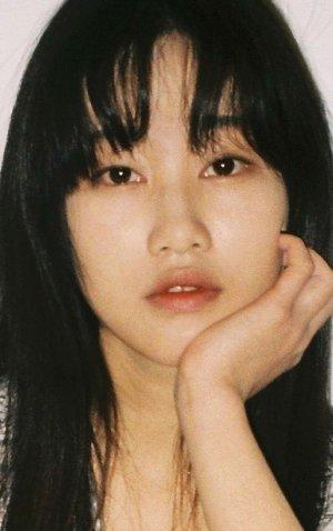 Yoon Kyung Ha