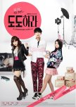 Korean web drama/mini dramas