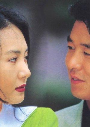 Dangerous Love (1996) poster
