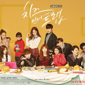 Cheese in the Trap Episode 1
