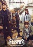 2016's dramas/movies
