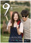Best Short Dramas List