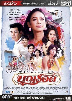 Poo Ying Khon Nun Chue Boonrawd