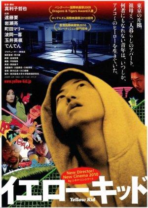 Yellow Kid (2010) poster