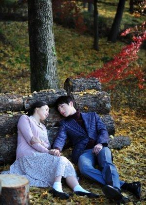 Drama Festival 2013: Haneuljae's Murder