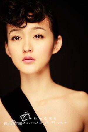 Hong Shan He