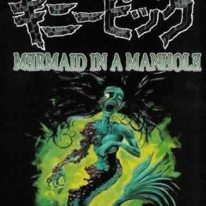 Guinea Pig 4: Mermaid in a Manhole (1988) photo