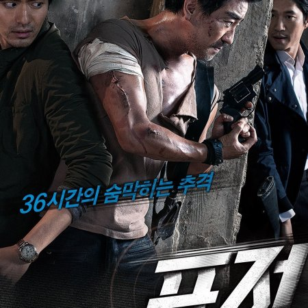 The Target (2014) photo