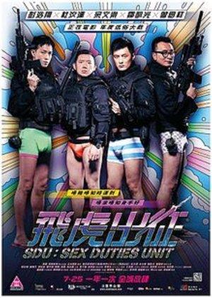 SDU: Sex Duties Unit