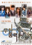 South Korea: Movies & Shows (with English Subtitles)