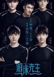 Chinese'Drama