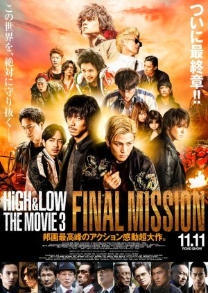 HiGH&LOW The Movie 3: FINAL MISSION (2017) Sub Indo thumbnail