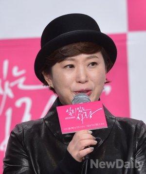 Kim Do Woo