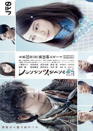 YoEDdc - Любовь Франкенштейна (2017, Япония): актеры