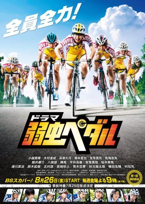 Yowamushi Pedal Live Action Episode 1 - 7 [END] Sub Indo thumbnail