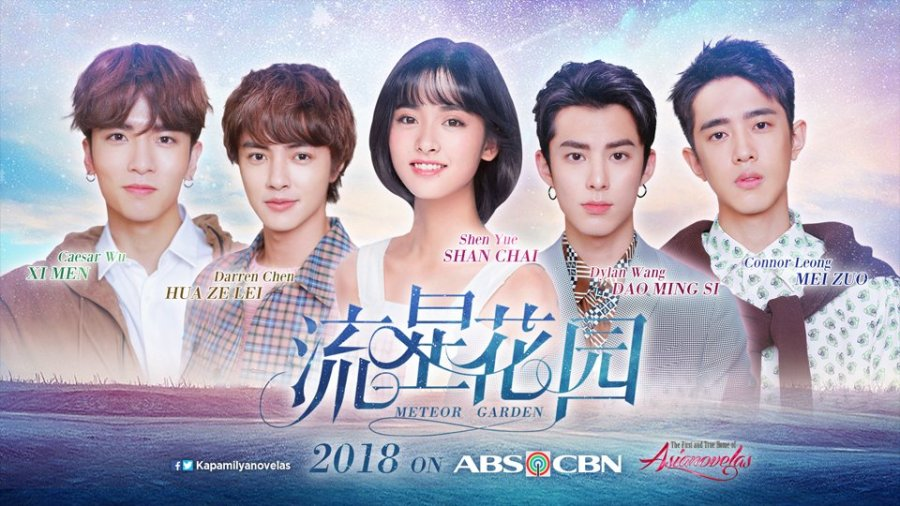 Meteor Garden 2020 Review.Meet The New Cast Of The Meteor Garden 2018 Remake