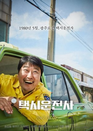 A Taxi Driver korean movie review