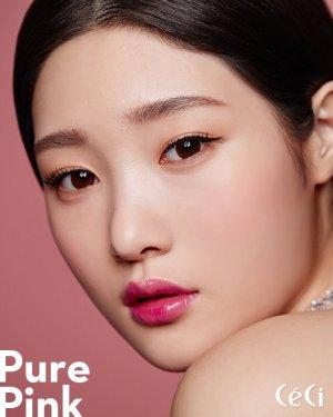 Chae Yeon Jung