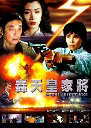 Angel Terminators (1990) poster