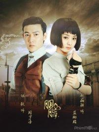 Pre-Modern Republican Era Chinese Drama