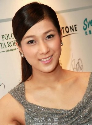 Image result for LINDA CHUNG