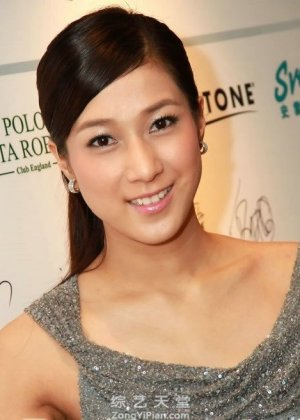 Linda Chung in Legend of the Demigods Hong Kong Drama (2008)