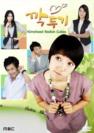 Kimcheed Radish Cubes Korean Drama