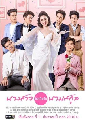 Nang Sao Mai Jam Kad Nam Sakul (2018) poster