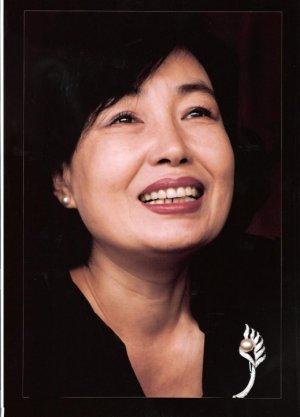 Yong Yi Lee