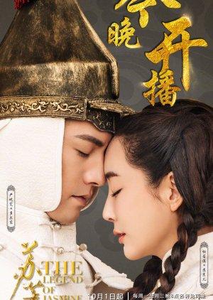 The Legend of Jasmine (2018) poster