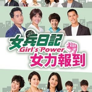 Girl S Power Season 2 2018 Episodes Mydramalist