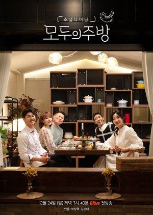 Everyone's Kitchen