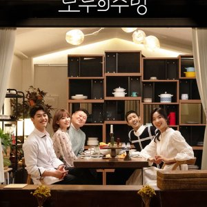 Everyone's Kitchen (2019) - Episodes