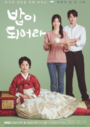 A Good Supper – Korean Drama