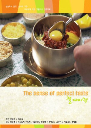 The Sense of Perfect Taste (2008) poster