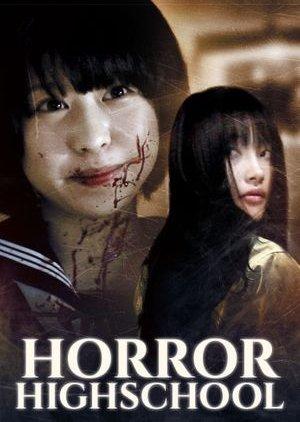 Horror High School