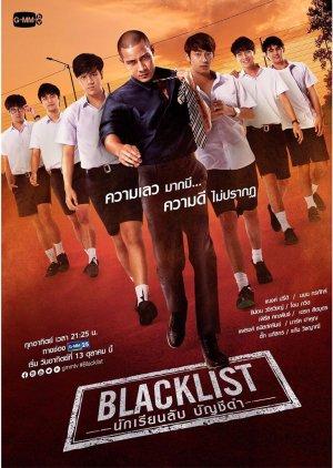 Phi Vụ Học Đường-Blacklist