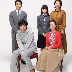 Ore no Hanashi wa Nagai (2019) photo