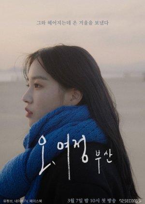 Oh, Yeojeong: Busan