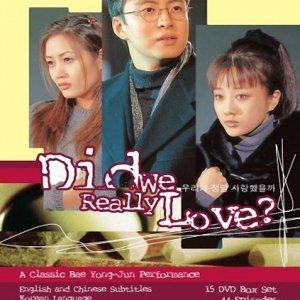 Did We Really Love? (1999) photo