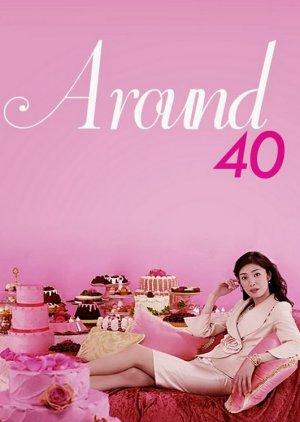Around 40 (2008) poster