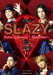 Club SLAZY Extra invitation - Malachite