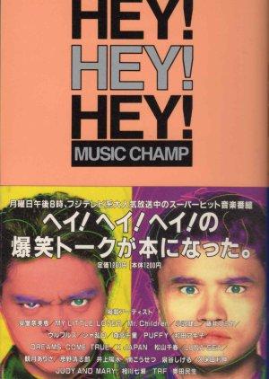 Hey! Hey! Hey! Music Champ