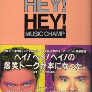 Hey! Hey! Hey! Music Champ (1994) photo