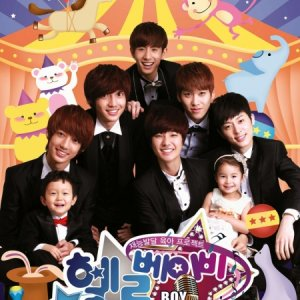 Boyfriend's Hello Baby (2013) photo