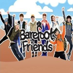 Barefooted Friends (2013) photo