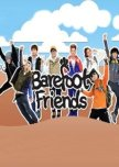 Barefooted Friends