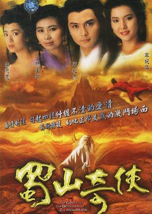 the zu mountain saga tvb