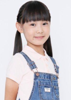 Uchida Mirai in Oishi Kyushoku Japanese Drama (2019)